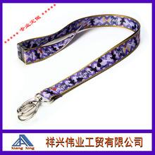祥興織帶廠家專業定制 手機掛繩 廠牌掛帶 展會掛繩 熱轉印彩帶