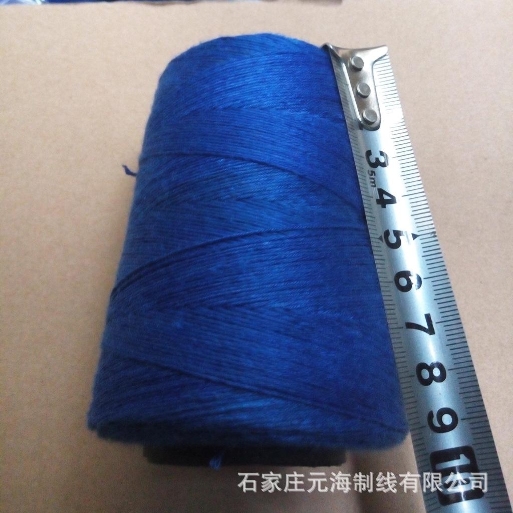 A30蓝10