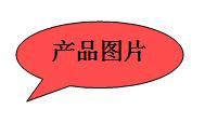 QQ图片20150822114818