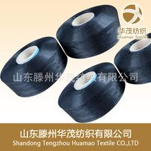 廠家長期供應華茂牌黑色840D高強丙綸絲