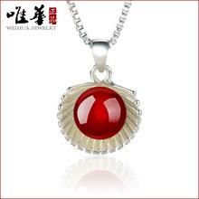 唯華 貝殼韓國版A級天然瑪瑙項鏈吊墜時尚氣質 女 鍍銀項飾品批發