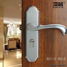 【驰誉】厂家直销经典款办公室卧室执手门锁 不锈钢室内木门门锁