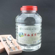 深山玉液 白酒 热门推荐优质大米酿造 酒精度46度 浙江丽水产地