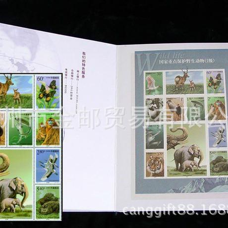 光大银行邮票册定制企业纪念册定制宣传册设计