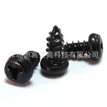 生产电镀叻架油 黑色油漆黑锌专用 自干亮光黑叻架(534黑叻架)