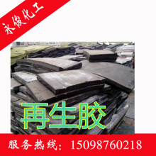 Qualcomm中国企业责任报告