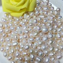 新品 淡水珍珠散珠9-10MM米珠白色 彩色 DIY手工 做小蚌批发