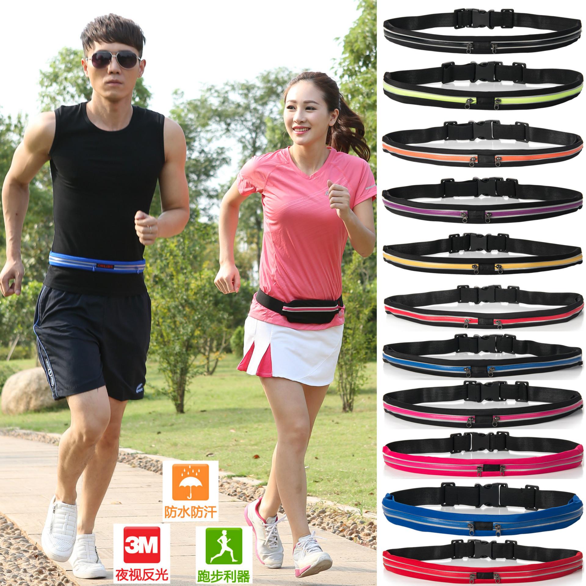 弹力运动腰带升级版反光防水隐形腰包多功能跑步运动腰包礼品定制