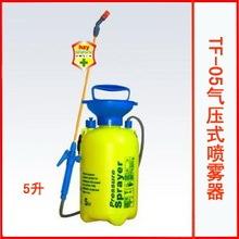喷雾器 可调节式喷壶 气压式喷雾器 喷水壶  农用喷雾器5L