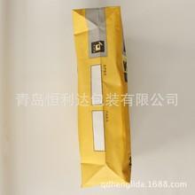 厂家直销定制 10kg 牛皮纸袋 阀口袋 防潮 方底袋 缝底袋