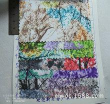 樹葉紋 布料印花 楓葉裝飾酒店抱枕座椅面料 葉子樹木箱包鞋6515
