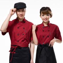 大量生产酒店服厨师服短袖男女酒店餐厅蛋糕房西餐厨房工作服批发