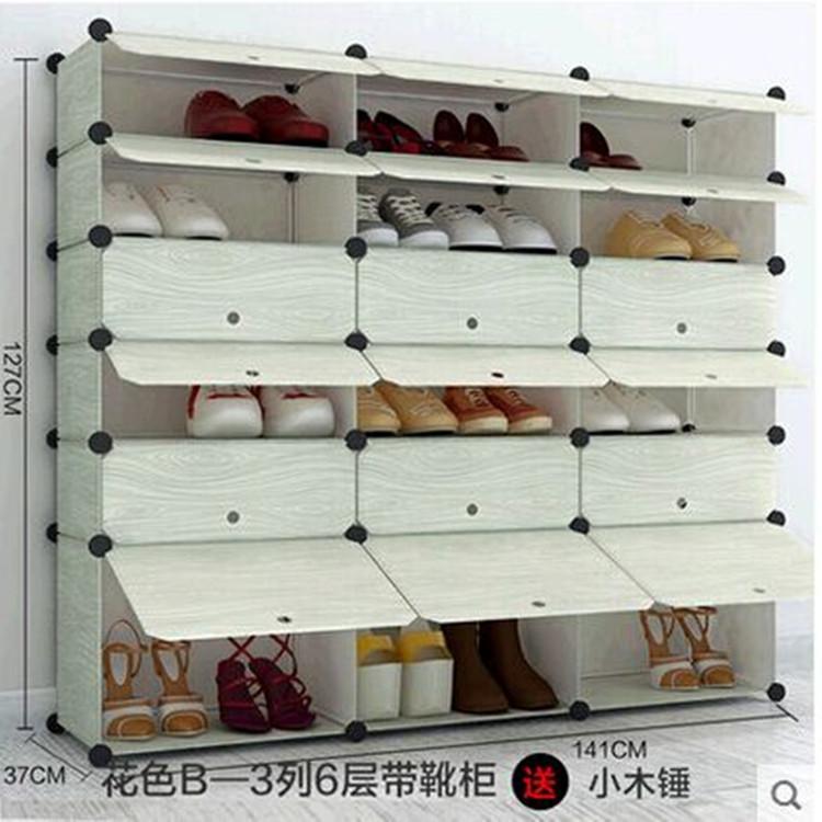 多层防尘组合简易鞋架简约现代仿实木靴柜组装收纳塑料鞋柜特价