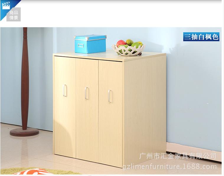 简约现代www.35222.com组装移动家用卧室客厅鞋柜