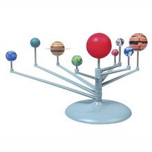 儿童益智科教玩具 新品 DIY自装玩具九大行星 科普教具拆装玩具