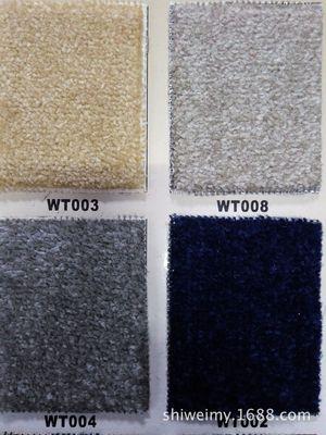 割绒地毯,7-8MM厚度,脚感非常好!