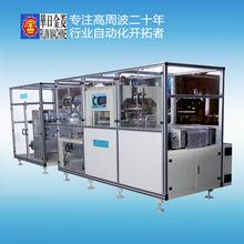 直銷高周波熔接機高頻熱合機醫療輸液袋尿袋血袋PVC袋制袋熱合機