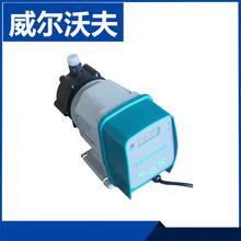 供应批发 新道茨DFD系?#27844;?#31243;塑料电磁计量泵 加药泵 数字显示