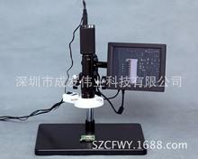 供應高清視頻單筒顯微鏡連續變倍顯微鏡視頻顯微鏡