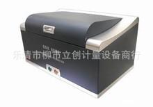 特价批发供应EDX8600—能量色散X荧光光谱仪