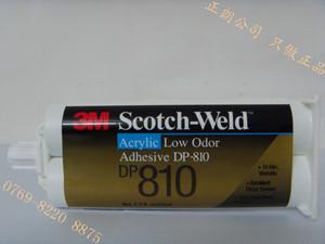DP-810胶水 50ML/支 美国原装DP810(图)