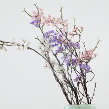 批发 高档客厅藤条仿真干枝树枝 野花碎枝小樱花桃花家居装饰摆设