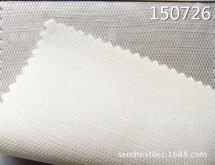 150726加捻人丝粘麻 (2)