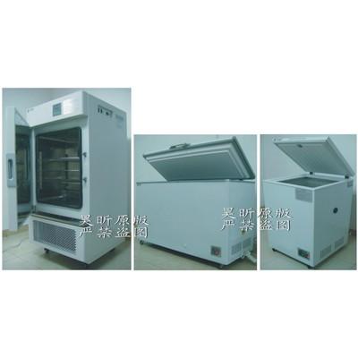 数显控温的实验室用冷冻冰箱采用不锈钢内胆和德国压缩机德国风机
