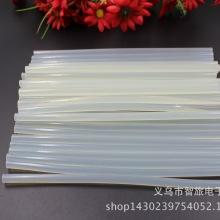 焊接材料与附件856067-8566785