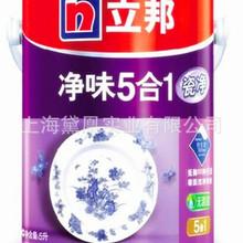 香水812-812661