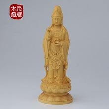 普陀南海观音人物佛像木雕创意工艺品居家车载摆件手工雕刻批发