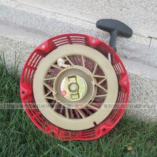 汽油发电机配件5KW-6.5KW 188F GX390拉盘总成/启动器