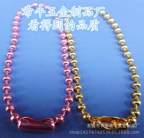 厂家直销珠链 彩色波珠链 不锈钢波珠链 链条 链子 价格低做货快