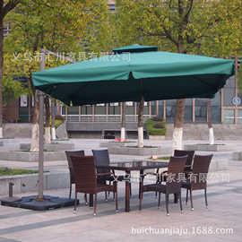 彙川戶外仿藤桌椅組合遮陽傘庭院花園家具餐廳陽台室內外休閑桌椅