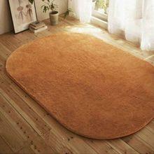 廠家直銷特價超柔絲毛橢圓形地毯地墊門墊浴室墊加厚簡約現代飄窗