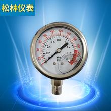 专业生产 净水设备耐振数显充油压力表 便携全不锈钢液压表