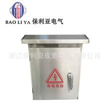 正品供应 多种规格不锈钢配电箱户外防雨 强电箱电柜电表箱