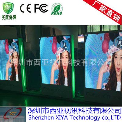 厂家直销纯高清室内LED显示屏广告机 车站旅馆纯LED显示屏广告机