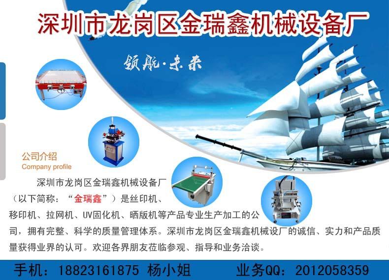 高温隧道炉_厂家直销深圳隧道炉红外线隧道炉工业高温