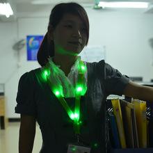廠牌胸卡掛繩 廠家批發 led發光燈帶證件繩 尼龍閃光吊牌