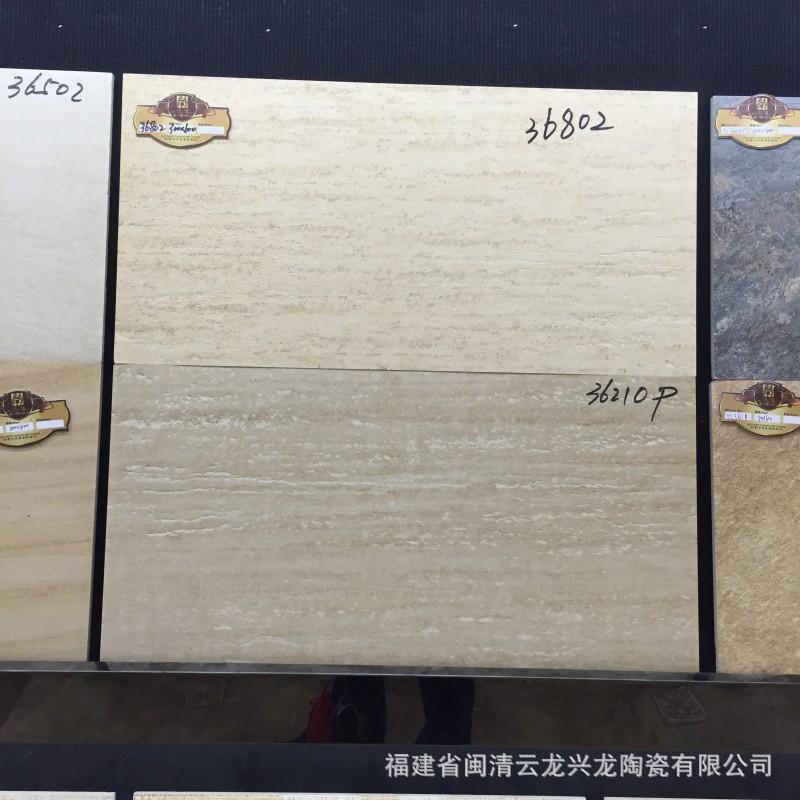 仿古砖厂家 陶瓷300X600高清3D喷墨别墅仿石纹外墙砖