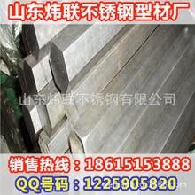 李滄不銹鋼六角棒廠/李滄不銹鋼彎頭廠/李滄不銹鋼封頭廠