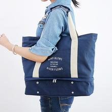 大容量折疊鞋子帆布收納袋旅行單肩收納包 防水行李包媽咪包