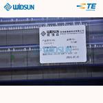 供应TE/Tyco/AMP 1318126-1安普泰科接插件D-2100D系列12孔位针
