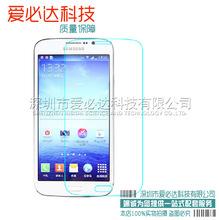 三星i9150钢化膜 手机玻璃膜  Mega 5.8 防爆膜 i9152v保护膜