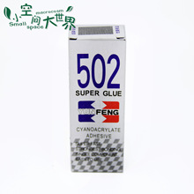 其他润滑油脂EB445-445