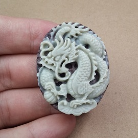 Natural Guizhou purple robe jade dragon line world dragon brand pendant jade pendant