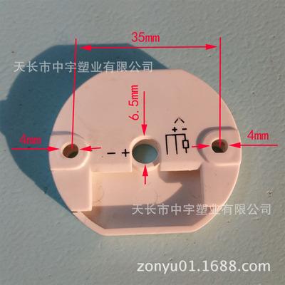 工厂直销温度变送器塑料壳创新家居用品批发