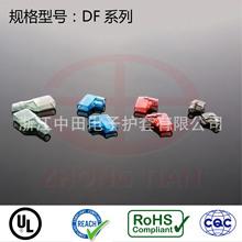 供應各種規格PVC透明護套  187/250旗形冷壓端子絕緣護套