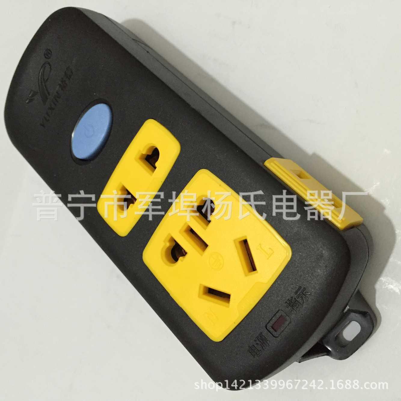 裕信YX-372国标带灯移动式地拖插座带开关地线16A无线插板
